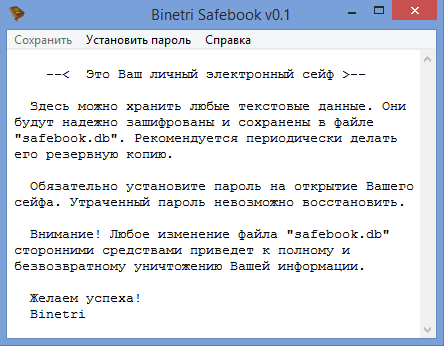 binetri-safebook