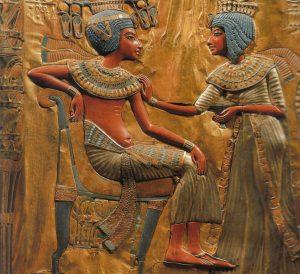 Егитеский