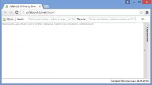 Safebook - сервис для хранения секретных данных в зашифрованном виде